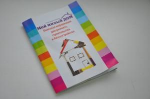 broshuyr