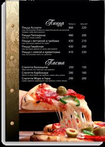 menu_big