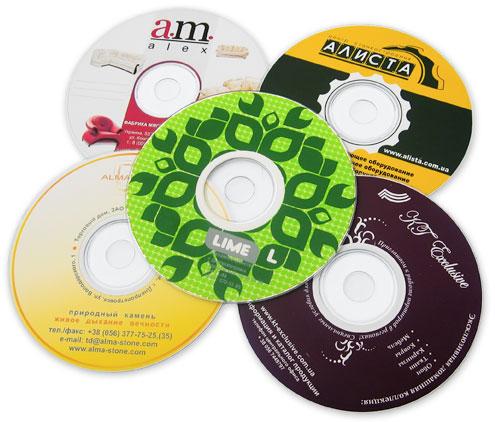 как печатать на диске - фото 11