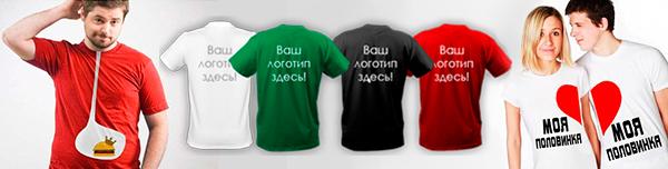футболки__