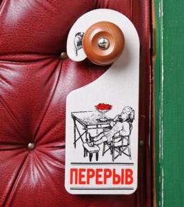 1314218331_dveri-16